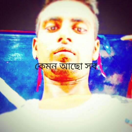 শুভ জন্মদিন কৈলাশ খের - কেমন আছাে সব - ShareChat
