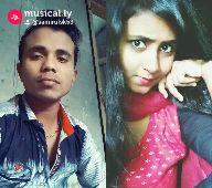 গুরুপূর্ণিমা - musically : @ samirulsk53 - ShareChat