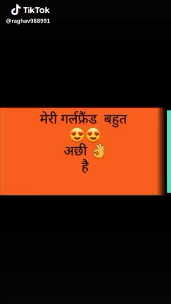 😎 ਫੈਸ਼ਨ ਦਾ ਕੀੜਾ - ना ही बातें करती है । @ raghav988991 सिर्फ गुस्सा करती है । @ raghav988991 - ShareChat