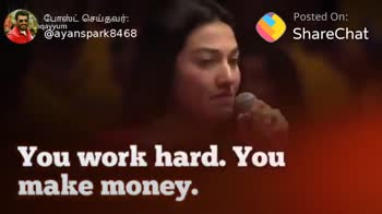 💪🎼motivation songs - போஸ்ட் செய்தவர் : @ ayanspark8468 Posted On : ShareChat You make their lives better . போஸ்ட் செய்தவர் : @ ayanspark8468 Posted On : ShareChat That is the day when you live . - ShareChat