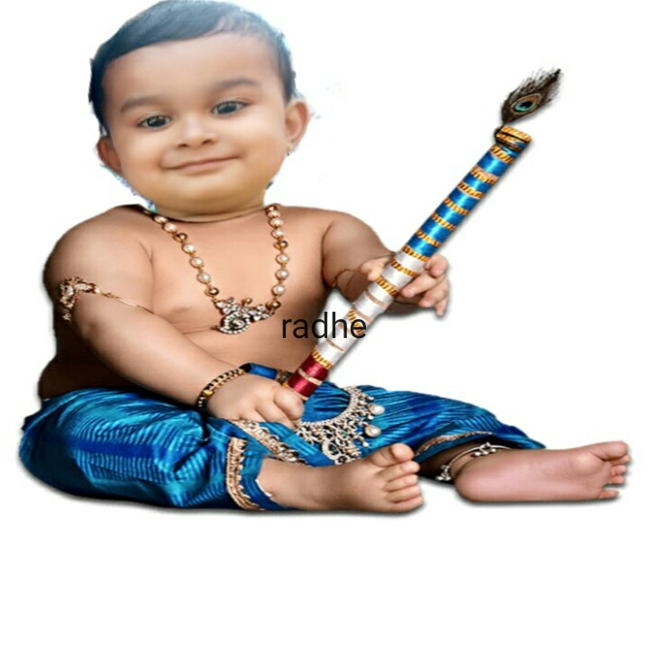 🌸ब्रज की जन्माष्टमी - 1031 radhe - ShareChat