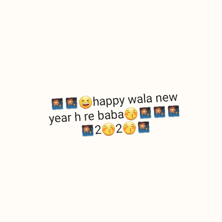 Happy New Year 2020🎊 - happy wala new year h re babam 2626 - ShareChat