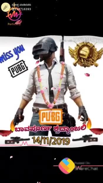 🎮 PUBG - ShareChat