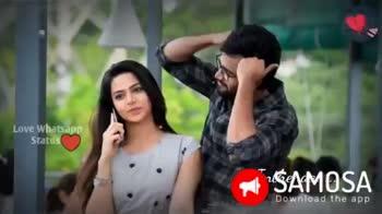 ❤️🎵స్పెషల్ లవ్ సాంగ్స్ - Love Whatsapp Status Nidhura Ledhu . . . SAMOSA Download the app LIKE ►HARE SAMOSA - ShareChat