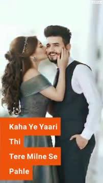 i love you 😘😘 - Udne Do Aaj Mujhko Thoda Aur Thoda - ShareChat