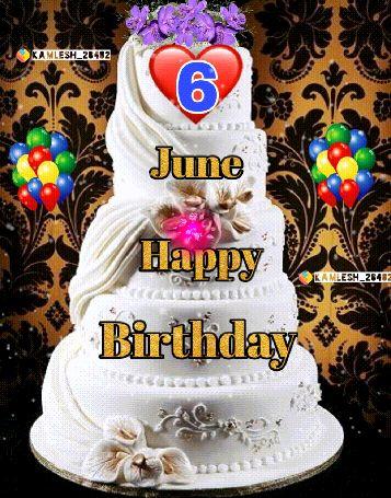 🎂  जन्मदिन की बधाई - KAMLESH _ 28482 KAMLESH _ 23432 - ShareChat