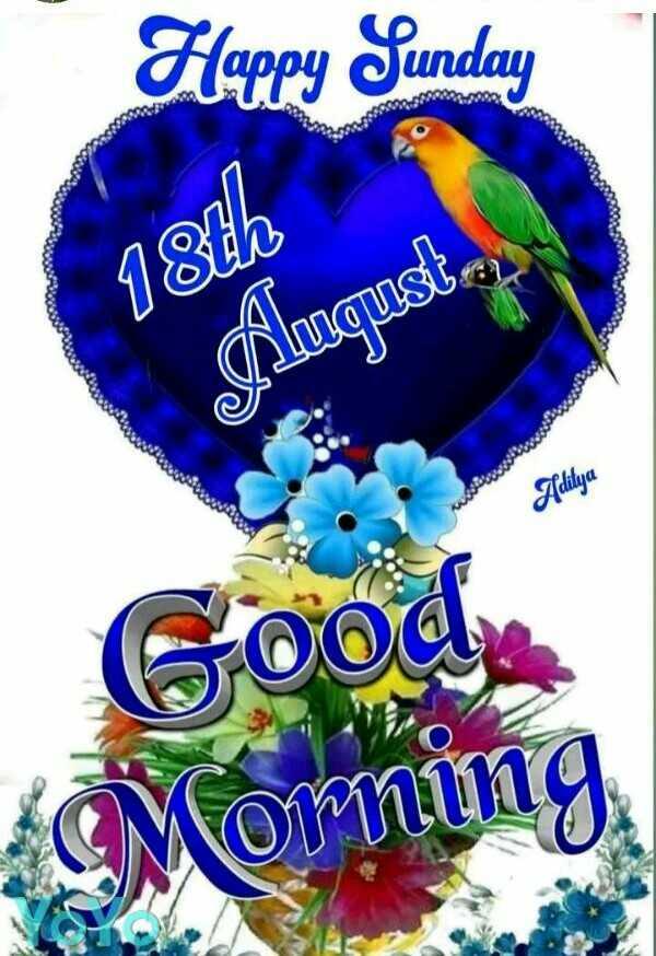 📰 18 अगस्त की न्यूज - Happy Sunday 18th Pluqust , Aditya Moming - ShareChat