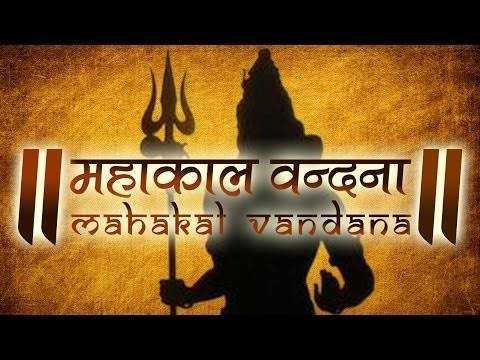 🔯18 जनवरी का राशिफल/पंचांग🌙 - महाकाल वन्दना । । bahakal vandana - ShareChat