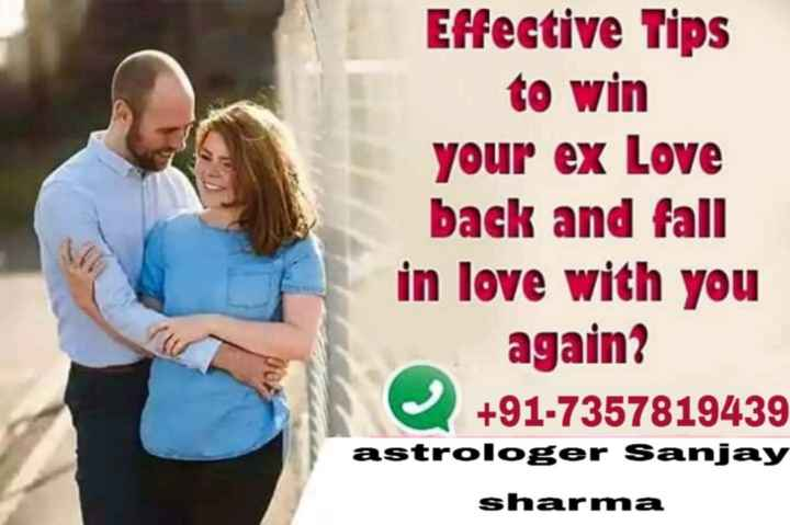 🔯18 जनवरी का राशिफल/पंचांग🌙 - Effective Tips to win your ex Love back and fall in love with you again ? + 91 - 7357819439 astrologer Sanjay sharma - ShareChat