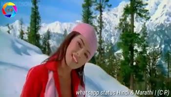 लिरिकल वीडियो गाने - SONGS YCP SUBSCRIBE NOW Whatsapp status Hindi & Marathi ( CP ) You Tube Whatsapp status Hindi & Marathi ( CP ) . - ShareChat