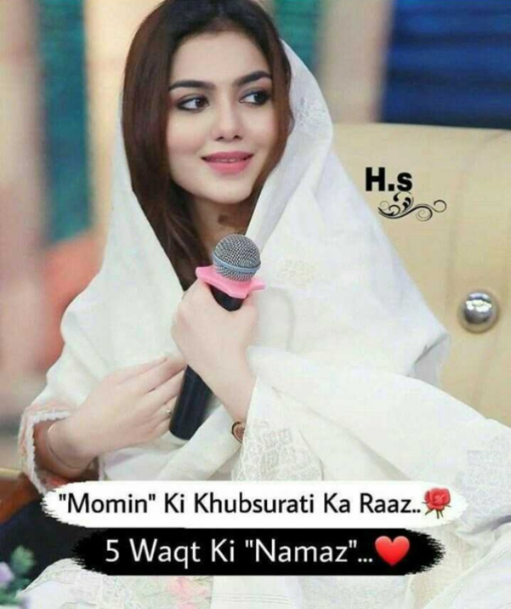 ✨ DEENIYAAT ✨ - H . s Momin Ki Khubsurati Ka Raaz . . 5 Waqt Ki Namaz . . . - ShareChat
