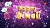 happy diwali 2018 - StarPlus StarPlus - ShareChat