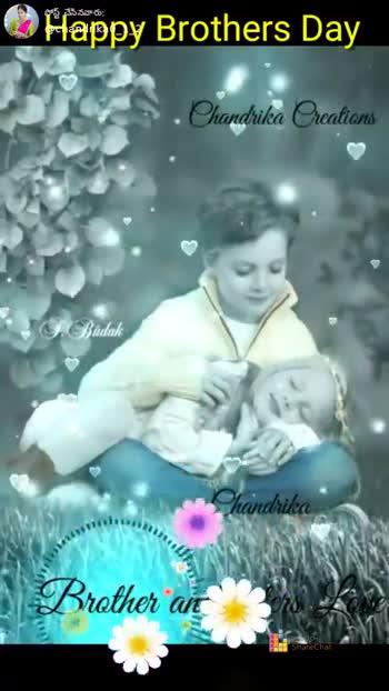 హ్యాపీ నేషనల్ బ్రదర్స్ డే - పోస్ట్ చేసినవారు Happy Brothers Day Chanetika Creations Chandrika Brother and sis ShareChat ShareChat Ch @ ndrik @ chandrika0 _ 1 _ 2 риєvєЯ ѕтор всієviИg и норє в ' cos Miяаҫеєѕ . . . Follow - ShareChat