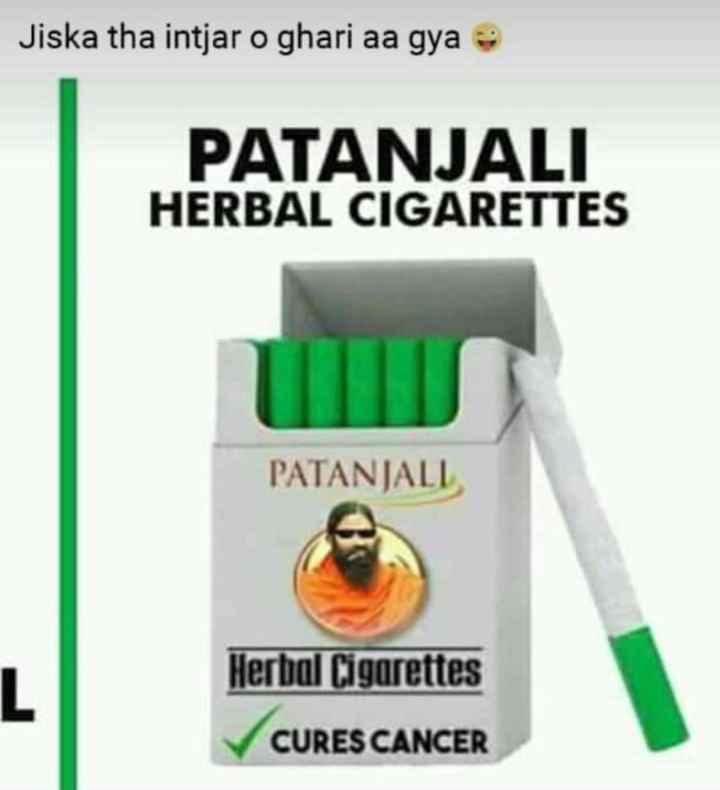 👙 18+ - Jiska tha intjar o ghari aa gya e PATANJALI HERBAL CIGARETTES PATANJALI Herbal Cigarettes CURES CANCER - ShareChat