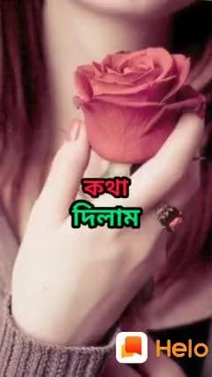 শুধু তুমি-আমি 💞 - ShareChat