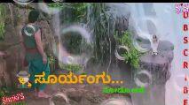 Spoorthi - ಮೈಯನ್ನು . ಮಯೂ ಆಸೆ . . . . Shriki ' s ಜುಮಕಿ : ತನು ನರೇ . . . Shriki ' $ - ShareChat