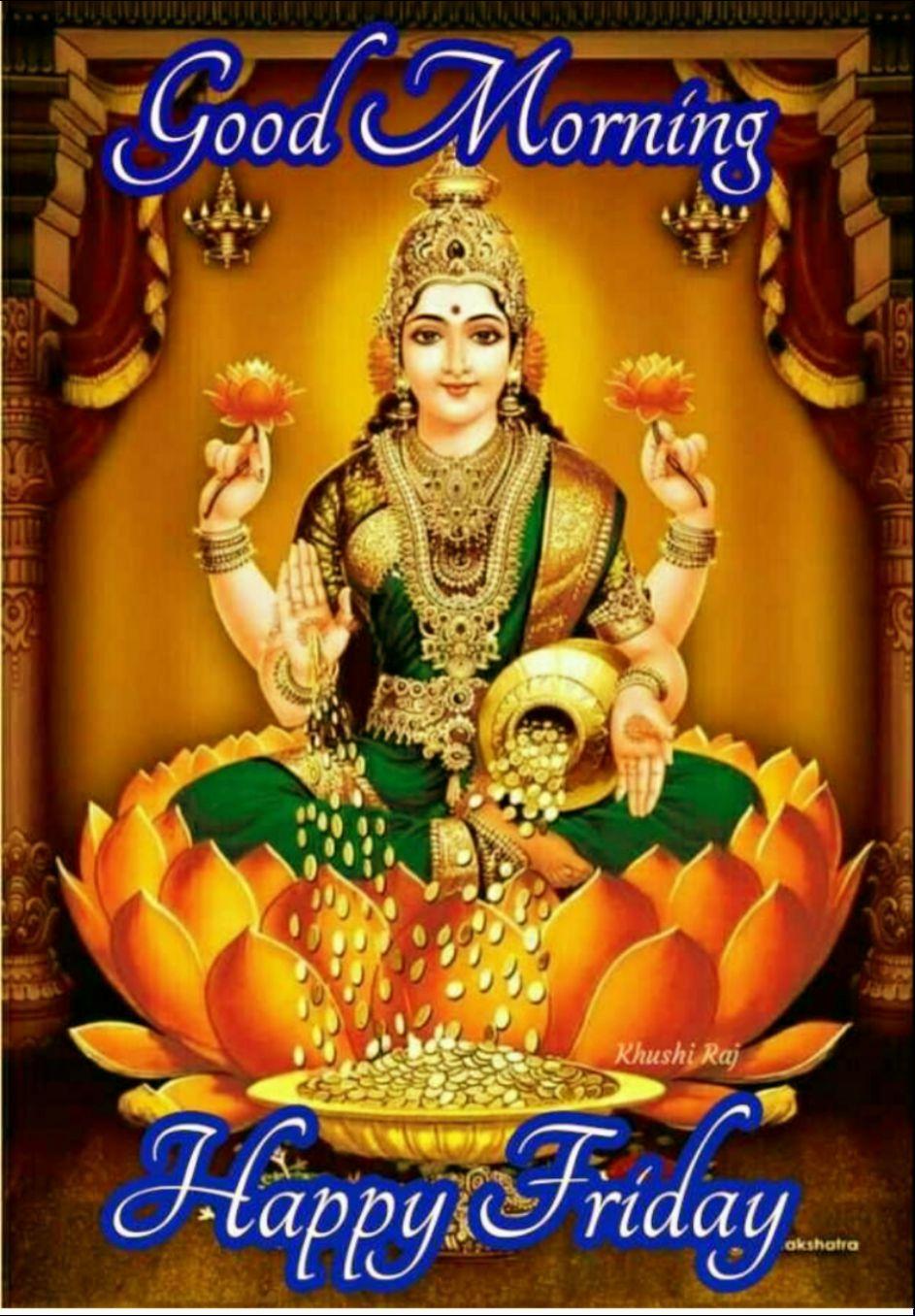 ಶುಭ ಶುಕ್ರವಾರ# - Good Morning Khushi Raj Happy , Friday okshotra - ShareChat