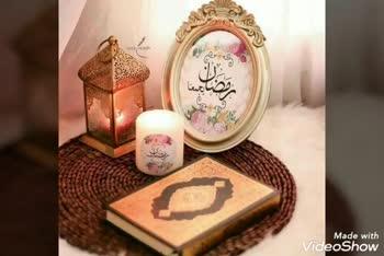 album videos - مبارك عليكم الشهر Made with VideoShow tasameem _ azya Made with VideoShow - ShareChat