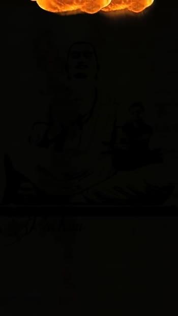 📹ನಾನು ಮಾಡಿರುವ ವೀಡಿಯೊ - ShareChat