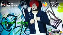 mulaqat by sidhu moose wala - UHC ada : My Life @ jassi92252 Posted On : ShareChat 7888562691 @ deep _ noorwal the others . Follow : - ਪੋਸਟ ਕਰਨ ਵਾਲੇ : My Life @ jas 192252 Posted On : ShareChat ShareChat LIKE SHARE INSTAGRAM @ deep _ noorwal  - ShareChat