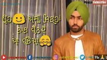 ammy virk new song background - Please Subscribe ਤੋਂ ਕੰਨਾਂ ਵਿੱਚ ਜਤਵੀ ਦਾ A like Share & Subscribe @ RICREAlyo Ly w | THANKS FOR WATCHING . - - - - - - Plz Like , Share , Comment & Subscribe - ShareChat