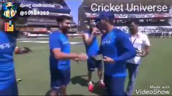 ಧೋನಿ - ಪೋಸ್ಟ್ ಮಾಡಿದವರು ; @ 606 66 260 Cricket Universe oppe Made with VideoShow - ShareChat