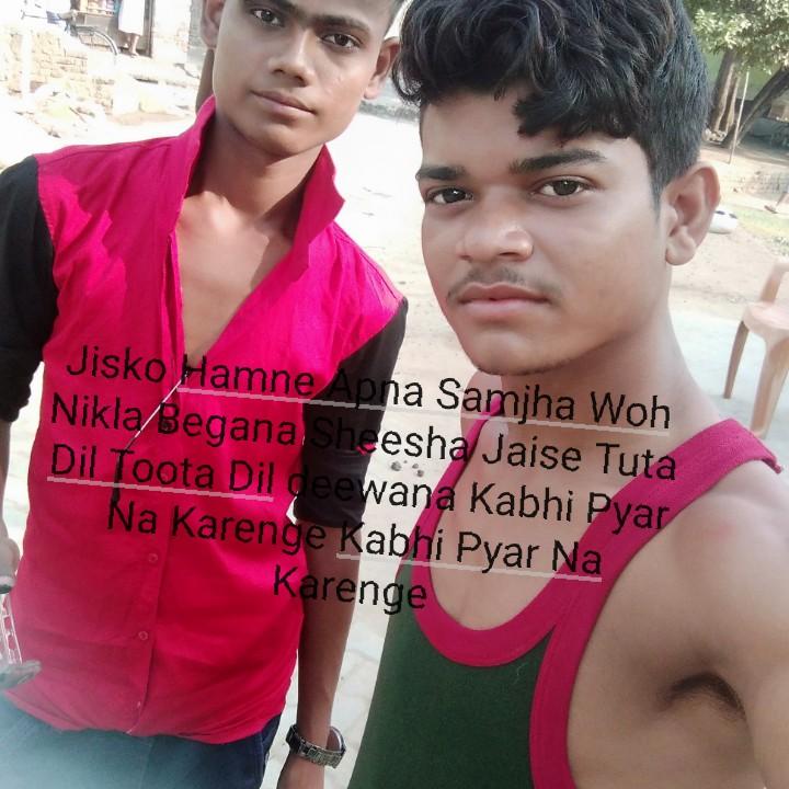 🤳सेल्फी विथ माय पापा - Jisko Hamne Apna Samjha Woh Nikla / Begana Sheesha Jaise Tuta Dil Toota Dil deewana Kabhi Pyar Na Karenge Kabhi Pyar Na Karenge - ShareChat