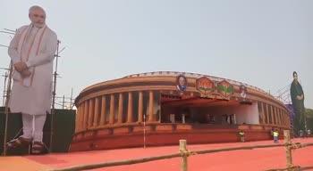 கோவை வருகிறார் பிரதமர் நரேந்திர மோடி - ShareChat