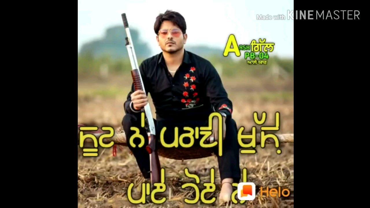 yaar Ferozepur wala - ShareChat