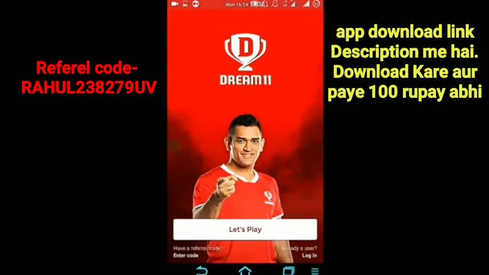 Dream 11 se paise kamaye - 🏏 IPL-2019 - Rahul Rajput - ShareChat
