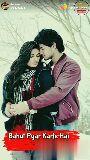 💔 kuch dil ki  bate💔 - MLARRAYMA 64903204 Posted on ShareGhai Hoti Hai Kaisi Powd Sharecha Bahut Pyar Karte Hai Tui - ShareChat