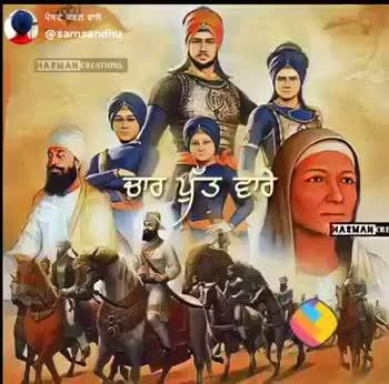 gurbani vichar - ShareChat