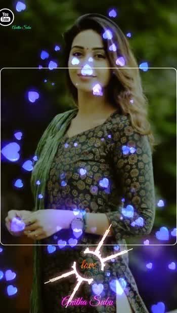💕 காதல் ஸ்டேட்டஸ் - You Tube Anitha Subu love Anitha Sabu You Tube Anitha Subu amera Suba - ShareChat