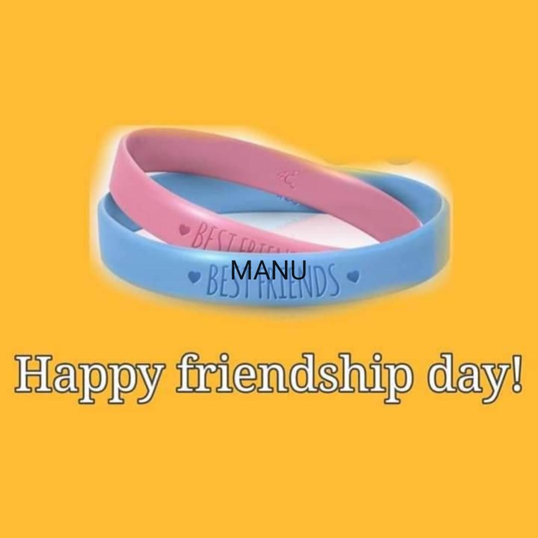🤝 ಸ್ನೇಹಿತರ ದಿನ - ВЕСТ * BEMANUDS Happy friendship day ! - ShareChat