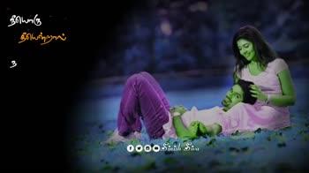 காதல் பாடல் - நீயொரு ' முஷ்ரப் நான் அதில் ஜோ அந்vே ' 0000Sina % Siva ' உலை , மொத்தம் நேசிக்கிறேன் ' உந்தம் மூச்சை 92 சித்தி 0000Sinish Siva - ShareChat