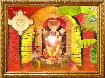 🙏 శ్రీ రామ నవమి స్పెషల్ - ShareChat