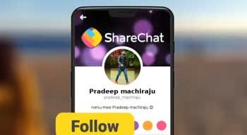 ఢీ జోడి - amachiraju . pradeep a machiraju pradeer - ShareChat