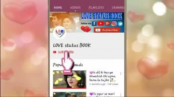 ❤️রোমান্টিক স্টেটাস - love status book love status book Thanks For Watching Subscribe For More Videos love status book love status book - ShareChat