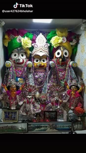রথযাত্রা ভিডিও ও গান  🎤 - @ user427624bholahar জয় জগন্নাথ – বলরাম – শুভদ্রা দেবী ভিীম ' দেবী বর্গভীমা ( Devi Bargavima ) পেজে নিয়মিত সৌম্যজ্যোতি , জ্যোতি ও বস্ত্র পরামর্শদাতা । 9933649112 । 9475863113 ' আপডেট পেতে Like , Comment , Share করুন । হলদিয়া : তমলুক ! মেহেদা পর্ব মেদিনীপুর । @ user427624bholahar - ShareChat