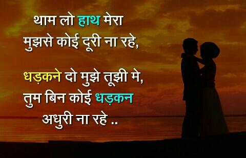 Pyar Ki Duniya हम सथ सथ ह Sharechat Hindi