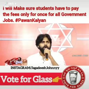 jai jenasena - I will Make sure students have to pay the fees only for once for all Government Jobs . # PawanKalyan AGEN INSTAGRAM / JagadeeshJohnnyy ఆ గుర్తు Vote for Glass Erebos 2 TIkTok Fonagennem I will Make sure students have to pay the fees only for once for all Government Jobs . # Pawankalyan JAGATE SHOHNN INSTAGRAM / JagadeeshJohnnyy వసు గుర్తు Solo O Vote for Glass UJ TIKTOK Fo have ennem - ShareChat