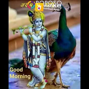 good morning  frends😊 - ShareChat