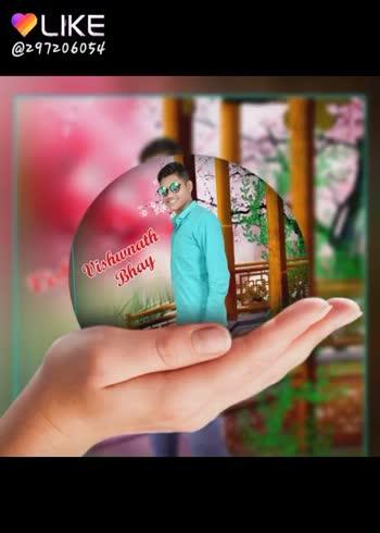 vishwa nariyal diwas - ShareChat