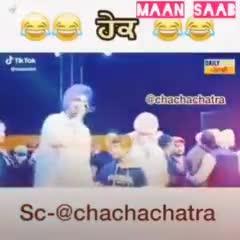 sidhu moosewala vs maan saab - ShareChat