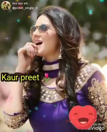 ❤️  ਰੋਮੈਂਟਿਕ ਵਿਡੀਓਜ਼ - HER @ preet _ single _ 0 Kaur preet ideo ShareChat Kaur Preet sardarni preet _ single _ 0 love u mom dad sardarni Follow - ShareChat