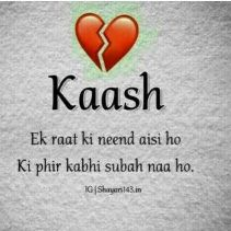 yaseen - Author on ShareChat: Funny, Romantic, Videos, Shayaris, Quotes