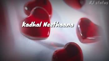 💕 காதல் ஸ்டேட்டஸ் - RJ status Unnai kaanathaan RJ status En Vaanamum En Bhoomiyum Unnidammm . . - ShareChat