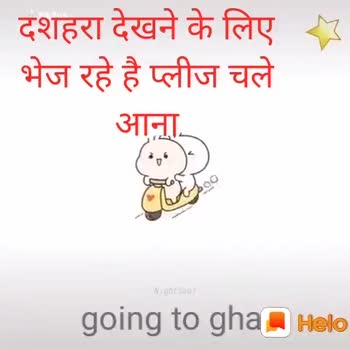 👻👻video status - ShareChat