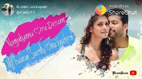 new movie new song - போஸ்ட் செய்தவர் : @ meiy44 Posted On ShareChat Heartbeatz - ShareChat