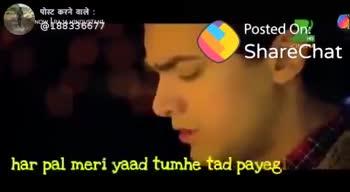 Tea Lover ☕ - पोस्ट करने वाले : @ 88336874 Welike Download app CINEMA har pal meri y rthe tad pa ShareChat sony army TB2336677 मुझे ShareChat पर फॉलो करें । Follow - ShareChat